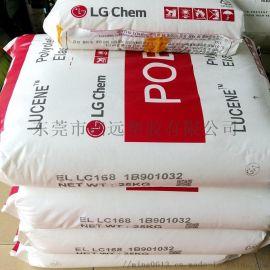 POE LC175 韓國LG 抗紫外線電線電纜