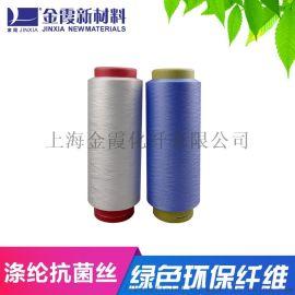有色涤纶低弹丝  纤维_  涤纶丝定制生产厂家