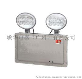 应急灯生产专家,敏华电器大量供应防水型应双头照明灯