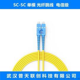 光纤跳线、单模尾纤、生产厂家