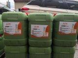 愛迪斯乙烯基酯防腐防水塗料施工簡單