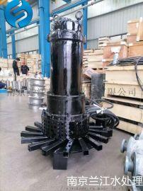 QXB型离心式曝气机22KW