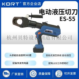 杭州贝特KORT电动液压切刀ES-55