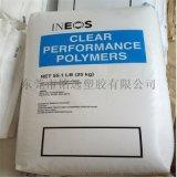 丙烯酸共聚物 美國英力士SMMA NAS90