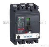 施耐德NSX系列热磁脱扣塑壳NSX160F TM160D 3P3D (3P)-施耐德授权分销商