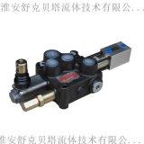 DCV40-OQ流量40L,手动气控多路阀