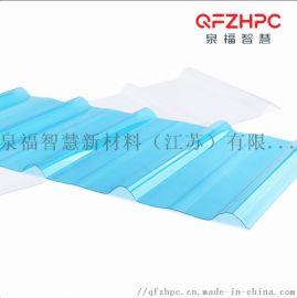 泉福pc透明瓦 聚碳酸酯T型波浪瓦 840型角浪板