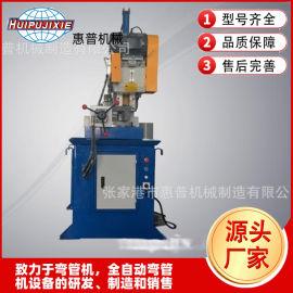 HP-450液压切管机 半自动金属圆锯机