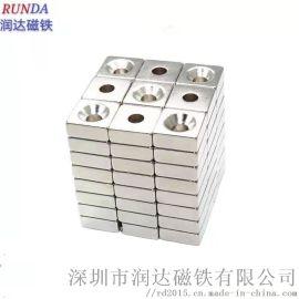 磁铁厂家订做 钕铁硼圆形 方形 沉孔强力磁铁