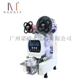诺道夫自动封口机NDF-FKW奶茶店封口机全自动运行封杯机