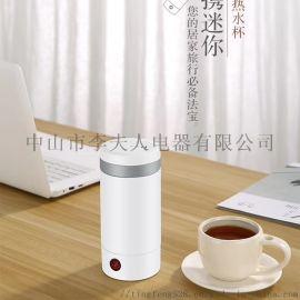 电热杯不锈钢内胆加热水杯车用热水器保温杯加热水壶
