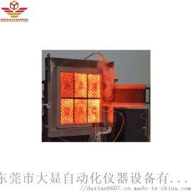火焰延伸/扩散测试仪BS 476标准试验方法