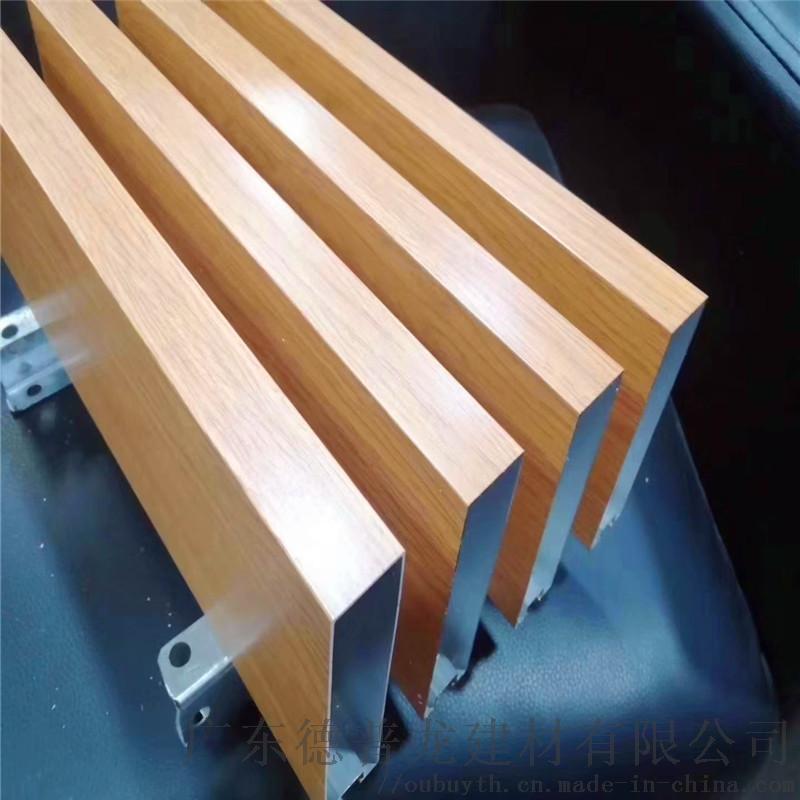 會議室天花鋁方管天花 50*100鋁方管