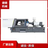 2500克以内 海雄PVC高精密注塑成型设备