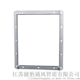 不锈钢方法兰矩形风管连接配件可连接螺丝