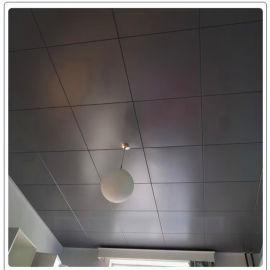 微孔造型吸音铝扣板吊顶 对角形孔白色铝扣板厂家
