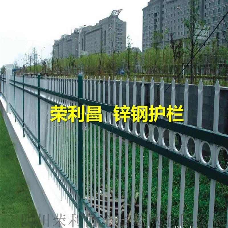 四川鋅鋼道路護欄 四川隔離護欄 四川鋅鋼護欄網廠家