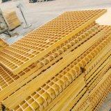 地沟盖板玻璃钢格板可拼接网格栅板生产