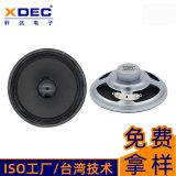 轩达扬声器76*25.5Hmm8Ω5瓦圆形喇叭
