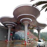 油站造型包柱铝单板 新式加油站包柱铝单板