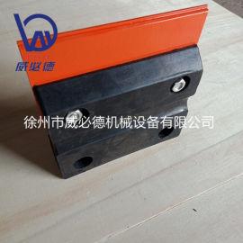 马丁工程碳化钨钢合金皮带清扫器刮刀