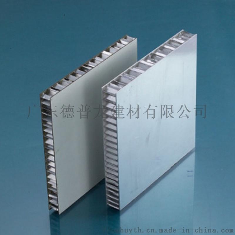 万达广场铝蜂窝板吊顶安装方式  三角形铝合蜂窝板