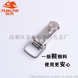 不锈  簧搭扣 鸭嘴小锁扣箱包五金配件J118