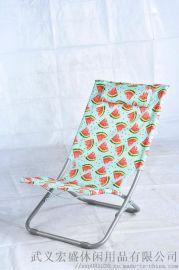 剪刀椅沙滩椅折叠椅懒人椅