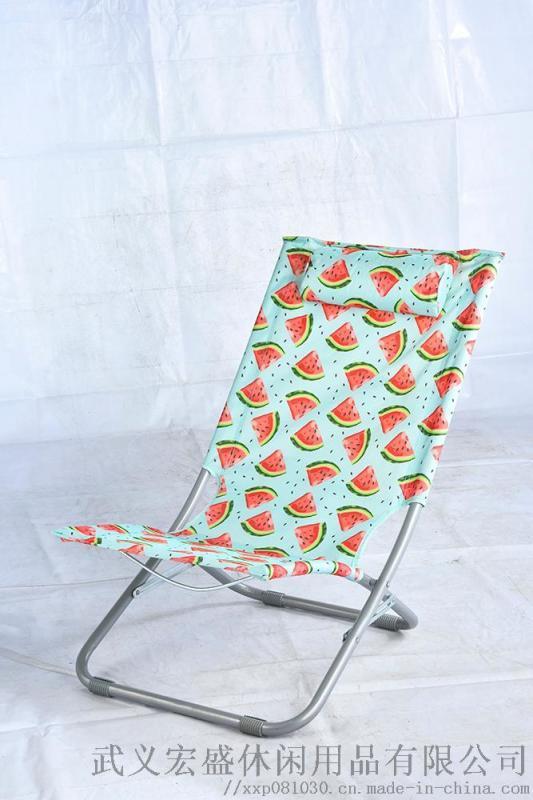 剪刀椅沙灘椅摺疊椅懶人椅