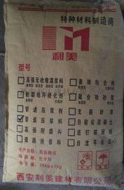 神木C70早高强无收缩水泥,C70纤维灌浆料厂家