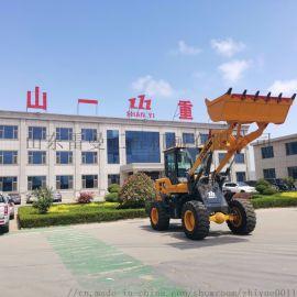 厂家直销建筑工程940装载机矿用小装载机养殖用小型装载机