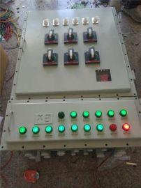 室内防爆配电柜内装电压矢量变频器