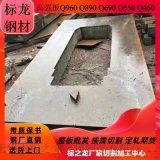 Q345DZ35钢板切割超厚钢板数控来图定制