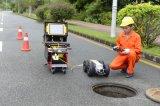 管道檢測機器人 地下管網高清    無損內窺檢測機器人