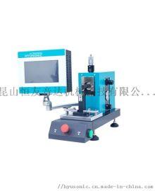 超声波焊机, 超声波熔接机, 超声波金属焊接机
