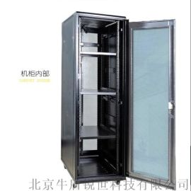 锐世TS系列网络服务器机柜 服务器机柜厂家