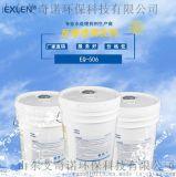 泰安DTRO膜碱性清洗剂(液体碱性)EQ-503
