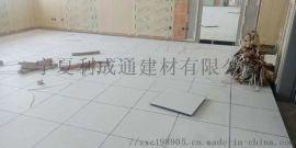 银川监控室架空全钢无边防静电地板