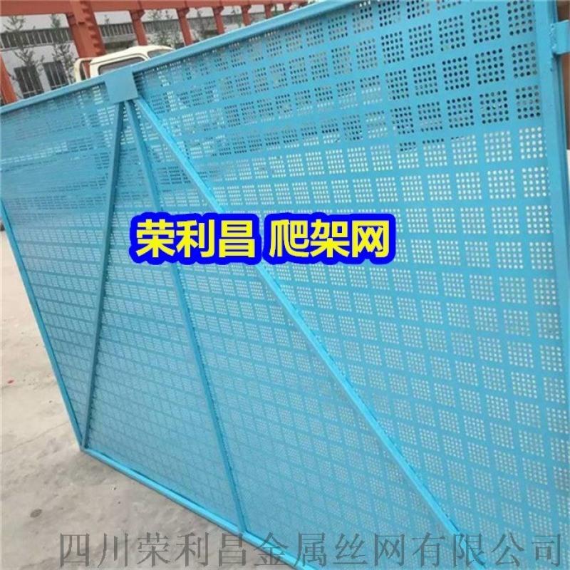 四川建筑爬架网,四川工地爬架网安装,四川金属爬架网