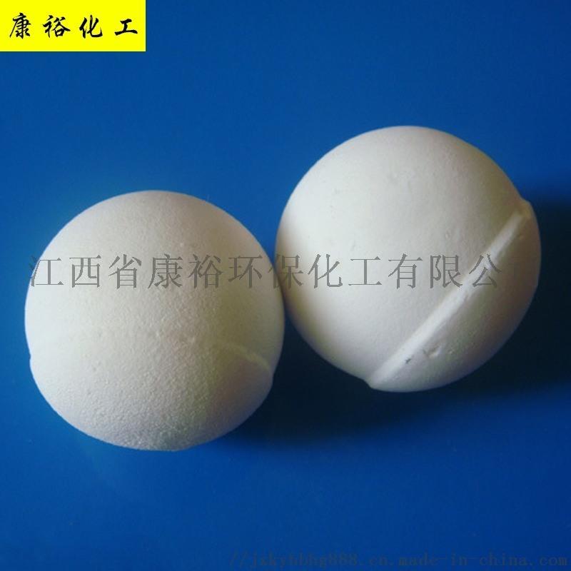 40%中铝瓷球 耐高温填料支撑填料球 氧化铝瓷球