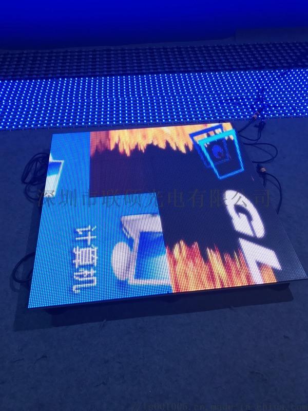 LED地砖屏幕,互动地砖屏,P3全彩LED地砖屏