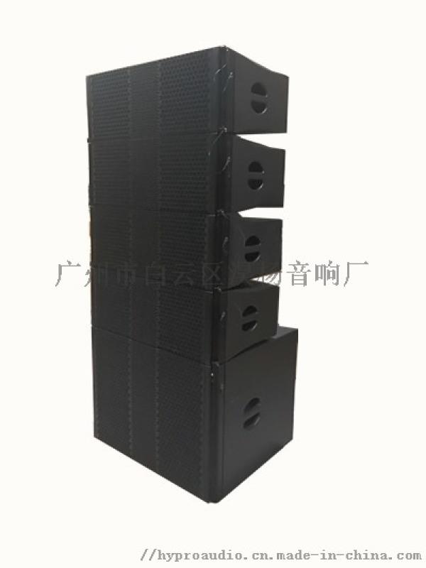 DIASE戴斯DS210双12两分频线阵