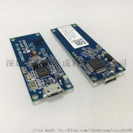 13.56MHZ迷你NFC RFID写卡模块