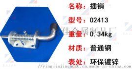 厂家直销不锈钢抛光插销厢式货车弹簧插销工具箱插销