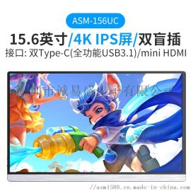4K显示器15.6寸便携手机笔记本外接屏幕