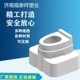 福泰祥生态马桶 便携式马桶ECO马桶农村微生物厕所
