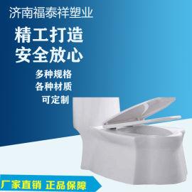寧夏生物菌降解馬桶 環保廁所 農村旱廁蹲坐一體馬桶
