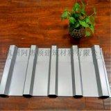 上海 0.8mm铝镁锰波纹板 新型办公楼750型