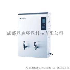 四川学校直饮水机