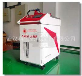 1000瓦手持激光焊接机能焊接多厚金属